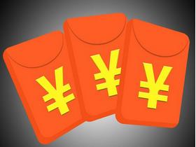 北京和广州的朋友,来领5块钱微信红包!