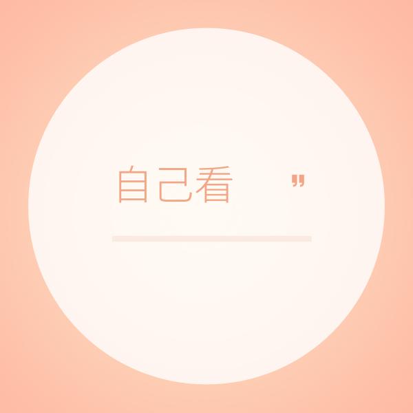 未命名_方形二维码_2018.12.14