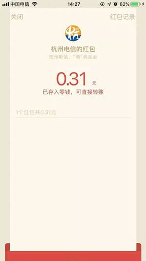 640.webp (6)_副本