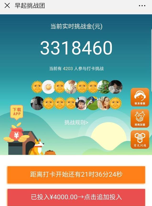 QQ截图20181219152449