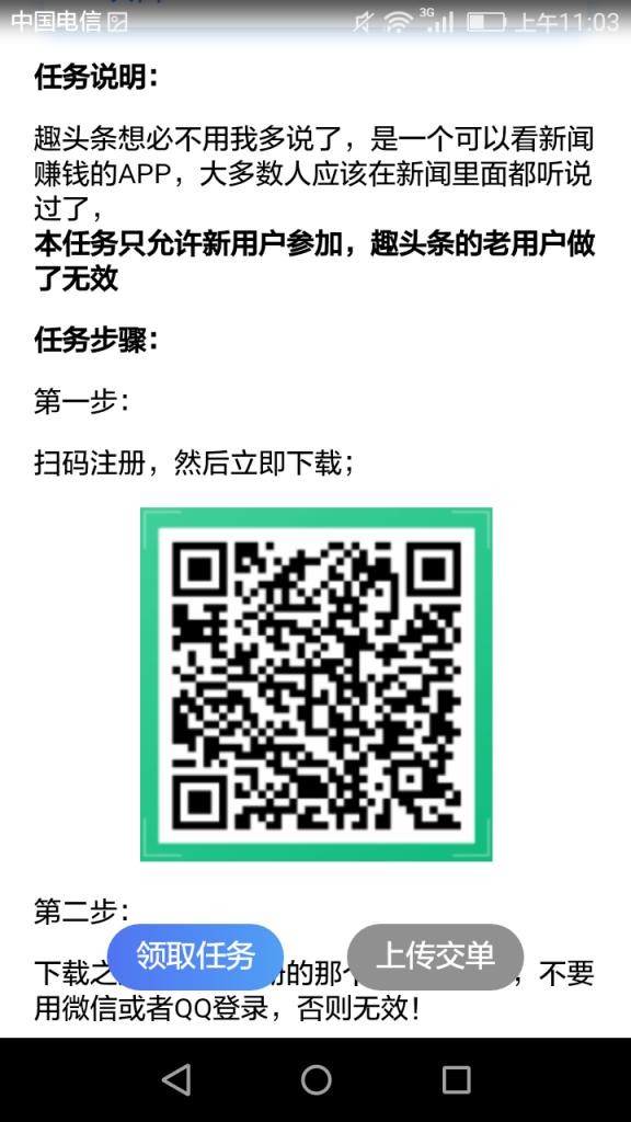 QQ图片20190108144735