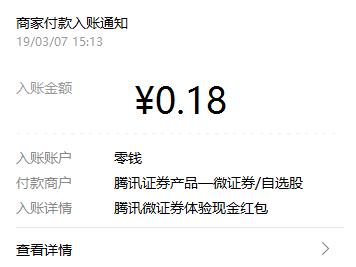 QQ截图20190307152224