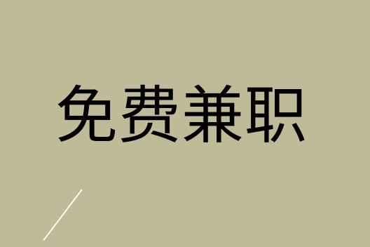 未命名_自定义px_2019.04.10