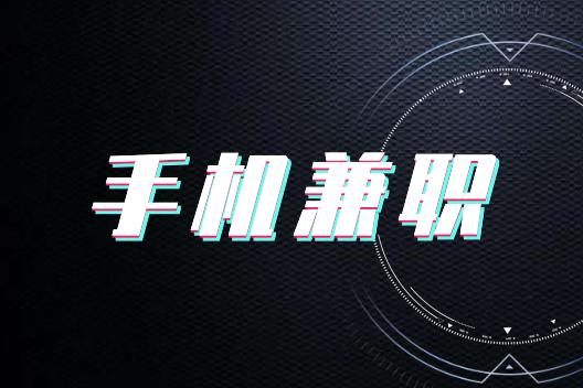 未命名_自定义px_2019.04.12 (1)