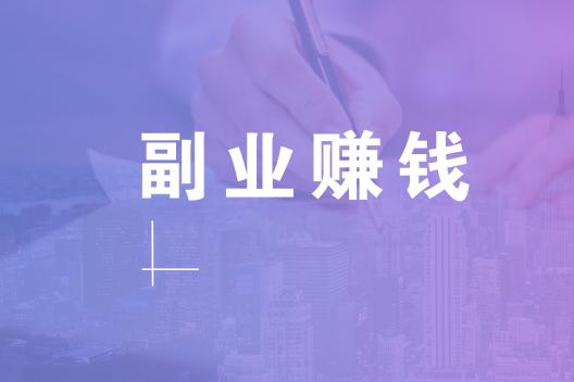 未命名_自定义px_2019.04.12 (2)