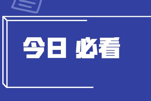 未命名_自定义px_2019.04.12