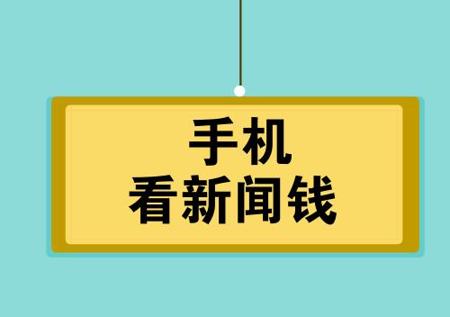 未命名_自定义px_2019.04.15