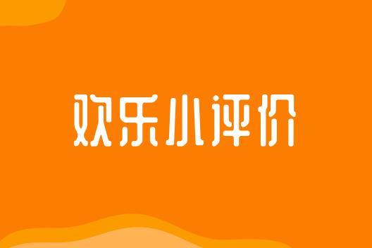 未命名_自定义px_2019.05.10 (1)