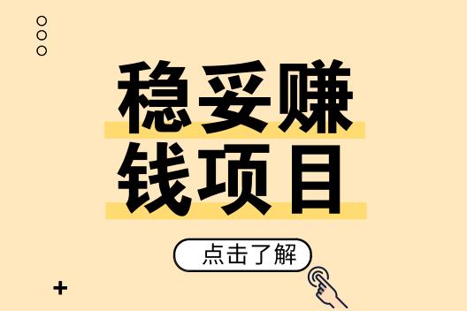 未命名_自定义px_2019.05.14 (1)