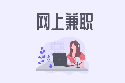 未命名_自定义px_2019.06.06