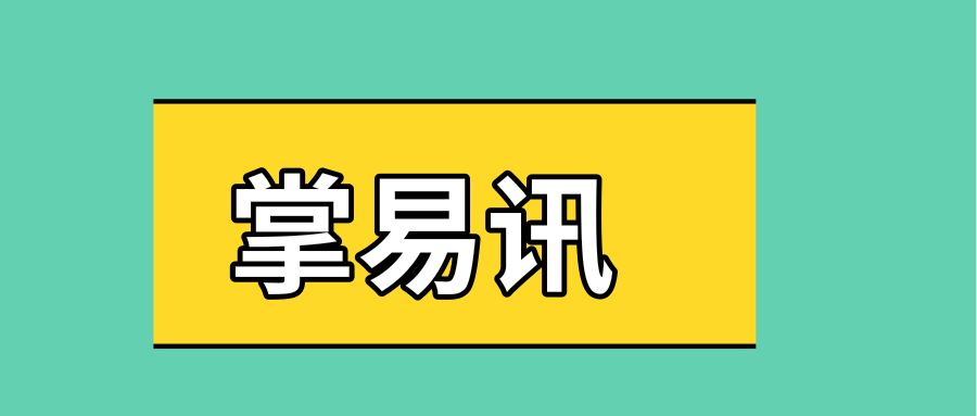 默认标题_公众号封面首图_2019.07.04